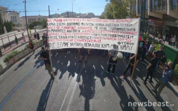 Πανεκπαιδευτικό συλλαλητήριο στην Αθήνα - Κλειστή η Σταδίου