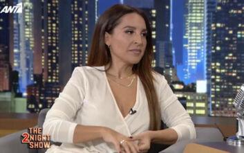 Γιάννα Τερζή: Το όνειρο στην Αμερική και η επιστροφή στην Ελλάδα