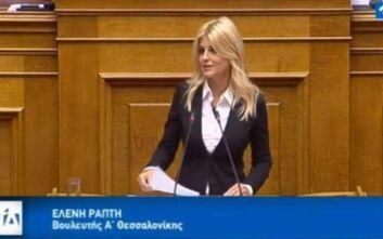 Η Βουλευτής της Α΄ Θεσσαλονίκης Έλενα Ράπτη κατέθεσε ερώτηση προς τον Υπουργό Δικαιοσύνης