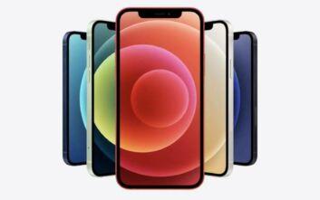 Τα νέα iPhone 12, 12 Mini, 12 Pro και 12 Pro Max μόλις ανακοινώθηκαν