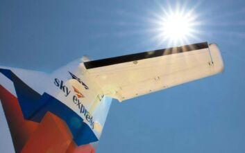 Aκυρώσεις και τροποποιήσεις πτήσεων της SKY Express λόγω της 24ωρης απεργίας την Πέμπτη 15/10