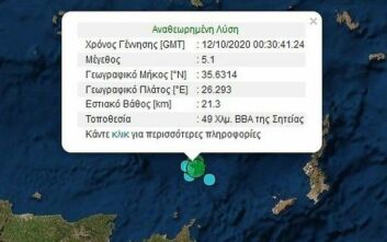 Τρεις σεισμοί μέσα σε 40 λεπτά στην Κρήτη – 5,1 Ρίχτερ ο μεγαλύτερος