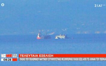 Πλοίο του Πολεμικού Ναυτικού συγκρούστηκε με εμπορικό πλοίο έξω από το λιμάνι του Πειραιά