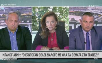Ντόρα Μπακογιάννη: Χρειάζονται ατσαλένια νεύρα με Ερντογάν - Να εμπιστευόμαστε τις Ένοπλες Δυνάμεις μας