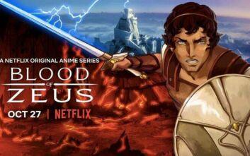 Blood of Zeus-Το Αίμα του Δία: Review 1ης Season, χωρίς spoilers