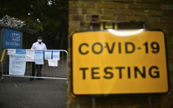 Lockdown δύο εβδομάδων στην Ουαλία: «Όλοι θα πρέπει να παραμείνουν σπίτι τους»