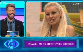 Big Brother: Η Ράνια Καραγιάννη αποχώρησε από το σπίτι
