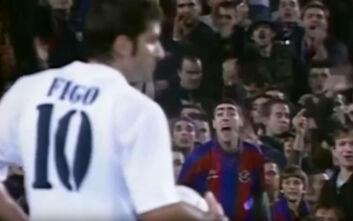 Όταν οι οπαδοί της Μπαρτσελόνα πέταξαν κεφάλι γουρουνιού στον «προδότη» Φίγκο