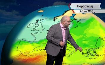 Καιρός: Φεύγουν ζέστη και αφρικανική σκόνη, έρχεται το φθινόπωρο - Αισθητή πτώση της θερμοκρασίας