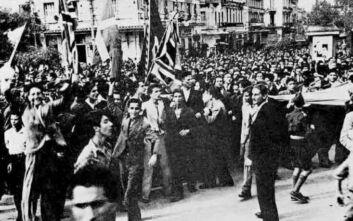 Η επέτειος της 28ης Οκτωβρίου μέσα από το Ιστορικό Αρχείο του ΕΚΠΑ