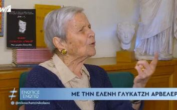 Ελένη Γλύκατζη - Αρβελέρ: Γεννήθηκα αριστερή, η Αντίσταση με έκανε αυτό που είμαι