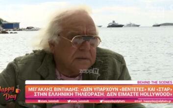 Μεγακλής Βιντιάδης: Δεν υπάρχουν βεντέτες και σταρ στην ελληνική τηλεόραση