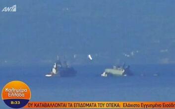 Σύγκρουση πλοίων στον Πειραιά: Οι πρώτες πληροφορίες για το περιστατικό