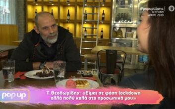 Τζώνυ Θεοδωρίδης: Τα πρώτα χρόνια της «Λάμψης» πέρασα ωραία, αλλά μετά χάλασε το... φρούτο