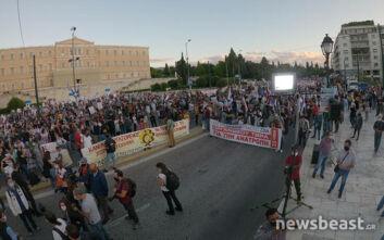 Συλλαλητήριο του ΠΑΜΕ στο Σύνταγμα με αίτημα την προστασία της δημόσιας υγείας και τη διατήρηση των εργασιακών δικαιωμάτων