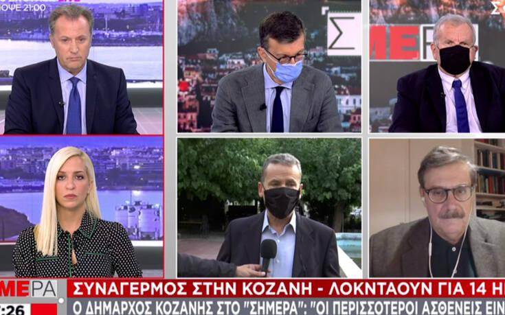 Δήμαρχος Κοζάνης: Πώς μπήκαμε σε lockdown - Νέοι οι περισσότεροι ασθενείς