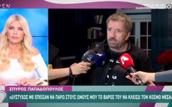 Σπύρος Παπαδόπουλος για spot: Είχα πει ότι δεν μπορώ να πάρω στους ώμους μου αυτό το πράγμα και να κλείσω τον κόσμο μέσα