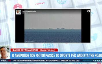 Η μαρτυρία του Ροδίτη που φωτογράφισε το Oruc Reis ανοιχτά της Ρόδου: «Φαινόταν με γυμνό μάτι αχνά στον ορίζοντα»