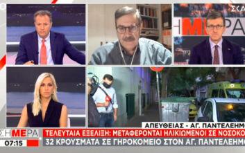 «Ο κορονοϊός δεν παίζει» - Παναγιωτόπουλος: Περιορισμός δραστηριοτήτων και ωραρίων στο τραπέζι