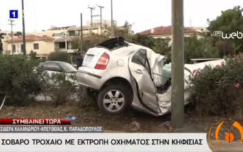 Σοβαρό τροχαίο στην Κηφισίας: ΙΧ καρφώθηκε σε κολόνα - Στο νοσοκομείο 35χρονος οδηγός