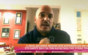 Ο Άκης Δείξιμος νόσησε από κορονοϊό και μιλά για την κατάσταση της υγείας του