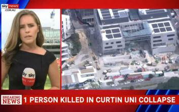 Κατέρρευσε στέγαστρο σε πανεπιστήμιο στην Αυστραλία - Ένας νεκρός
