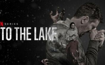 Netflix: Η νέα Ρώσικη σειρά «To The Lake» σκαρφάλωσε ήδη στις πρώτες θέσεις του top 10 των σειρών