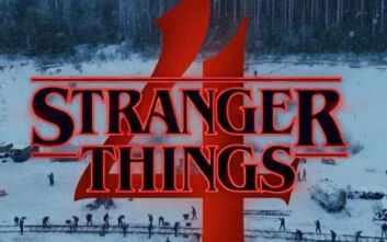 Netflix: Ξεκίνησαν τα γυρίσματα της 4ης σεζόν του «Stranger Things»
