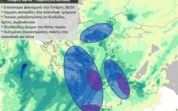 Καιρός: Η κακοκαιρία Κίρκη φέρνει καταιγίδες, θυελλώδεις ανέμους, χαλάζι και σκόνη