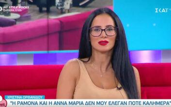 Big Brother - Χριστίνα: Είχα συμβουλεύει τους συγκατοίκους να μην ασχολούνται με την Άννα Μαρία