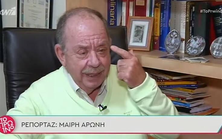 Ηλίας Μαμαλάκης: «Έκανα βλεφαροπλαστική - Δεν έβλεπα πολύ καλά όταν παρακολουθούσα τηλεόραση»