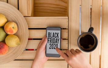 Black Friday 2020: Πότε πέφτει φέτος – Οι 5 κανόνες για να μη πέσετε θύματα «προσφορών»