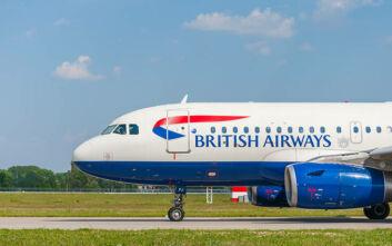 Βαριά καμπάνα στην British Airways: Πρόστιμο 21 εκατ. ευρώ μετά από επίθεση χάκερ