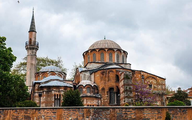 Και επίσημα τζαμί από αύριο η Μονή της Χώρας στην Κωνσταντινούπολη - Παρών ο Ερντογάν στην πρώτη προσευχή