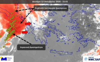 Καιρός: Πού εκδηλώνονται καταιγίδες - Η δορυφορική εικόνα με το μέτωπο των ισχυρών φαινομένων