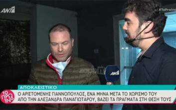 Αριστομένης Γιαννόπουλος: Τα δημοσιεύματα για νέα σχέση είναι ψευδή