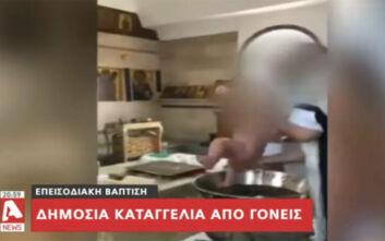 Σοκαριστικό βίντεο από βάφτιση στην Κύπρο: Ιερέας βάφτιζε το βρέφος και οι γονείς του φώναζαν «Σιγά το μωρό»