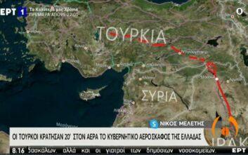 Η Τουρκία προκαλεί και στον αέρα: Μπλόκαρε επί 20 λεπτά το αεροσκάφος που μετέφερε τον Νίκο Δένδια
