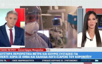 Κοινοτάρχης Μουρικίου Θήβας: Πάνω από 200 άτομα στην κηδεία - Δεν τηρήθηκε κανένα μέτρο