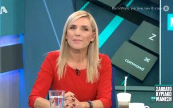 Ρένα Κουβελιώτη: Συγκινεί με το πρόβλημα υγείας της - «Φοβάμαι μήπως δεν θυμάμαι τα παιδιά μου»