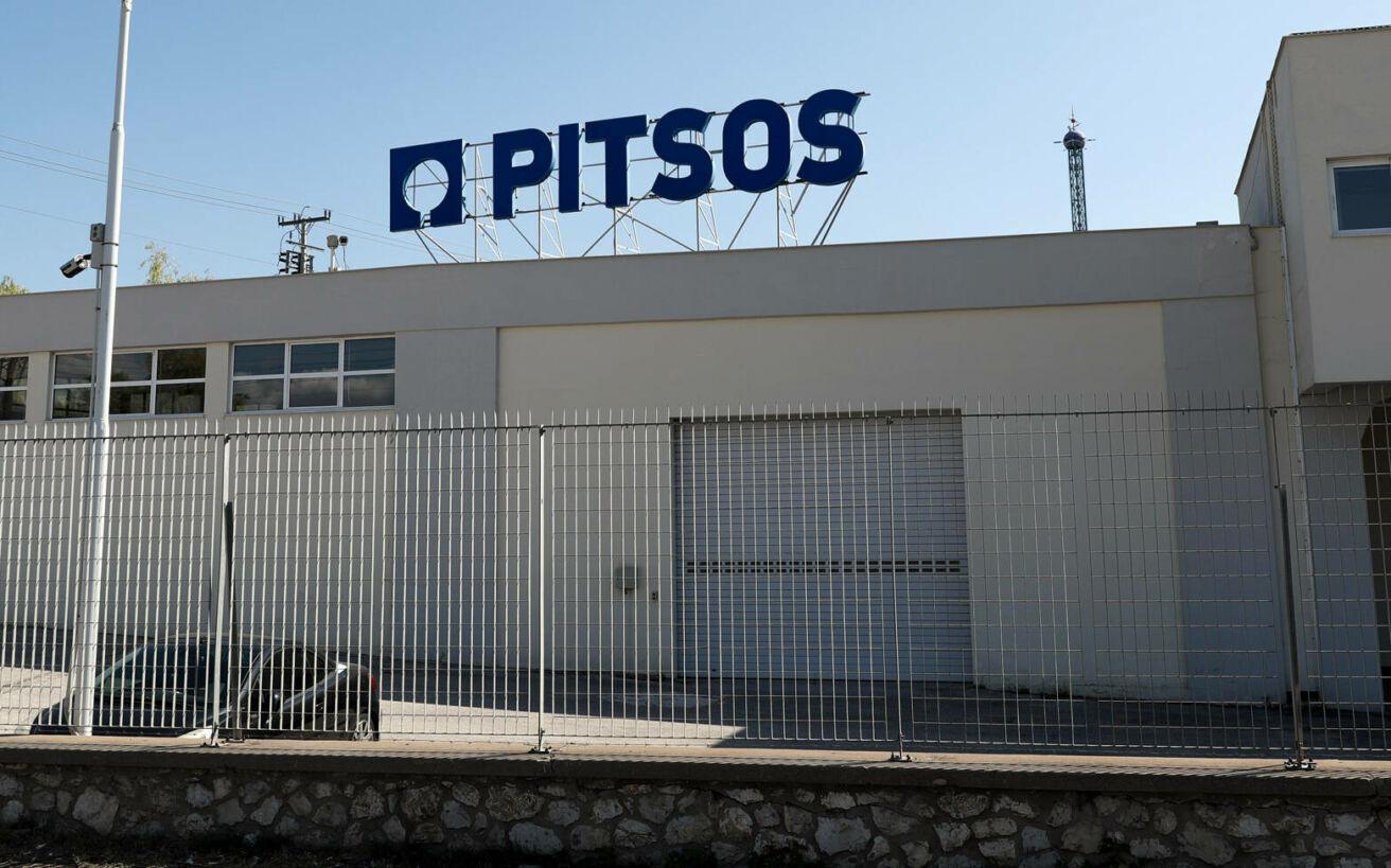 Πίτσος: Η επιχείρηση που έβαλε τις ηλεκτρικές συσκευές σε κάθε ελληνικό σπίτι