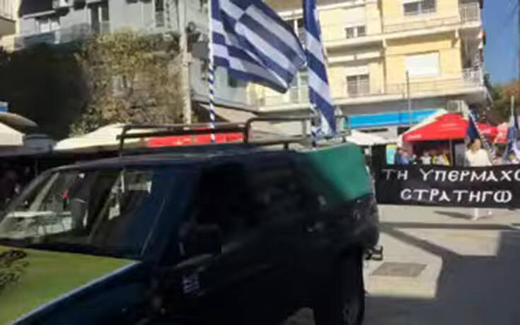 Γιαννιτσά: Έκαναν παρέλαση για την επέτειο της απελευθέρωσης της πόλης παρά την απαγόρευση(ΒΙΝΤΕΟ)