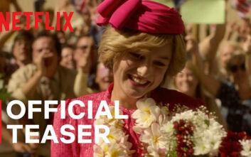 The Crown: Κινηματογραφική και άκρως ανατριχιαστική η 4η season