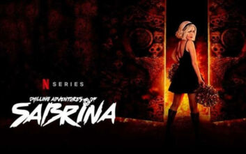 Chilling Adventures of Sabrina: «Κλείδωσε» η πρεμιέρα της τελευταίας σεζόν