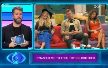 Big Brother: Ανατροπή με την αποχώρηση της εβδομάδας - «Παρέμβαση» του Μεγάλου Αδερφού λόγω της Άννας Μαρίας Ψυχαράκη