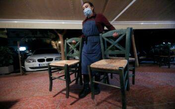 Lockdown στην εστίαση: Επιστολή 50 συλλόγων στον Μητσοτάκη - Ζητούν συνάντηση μαζί του