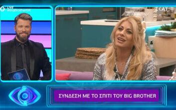 Big Brother: Η Άννα Μαρία Ψυχαράκη απάντησε γιατί αρνήθηκε να «σωθεί»