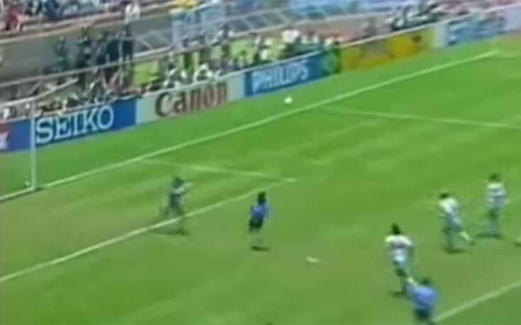Μαραντόνα: Το γκολ με το «χέρι του Θεού» που καθήλωσε όλον τον πλανήτη