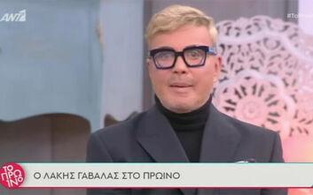 Το Πρωινό: Ο Λάκης Γαβαλάς έκανε on air πρόταση στον Ant1