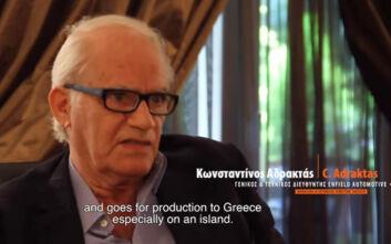 Κωνσταντίνος Αδρακτάς: Πέθανε ο δημιουργός του πρώτου σύγχρονου ηλεκτρικού αυτοκινήτου